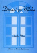 Diwani ya Mloka