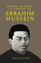 Diwani ya Tuzo ya Ushairi ya Ebrahim Hussein
