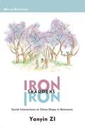 Iron Sharpens Iron