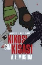 Kikosi cha Kisasi