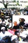 Uwazi na Ukweli Kitabu cha Kwanza