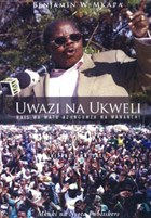 Uwazi na Ukweli Kitabu cha Tatu